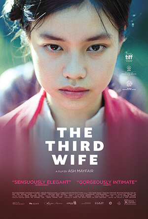 The Third Wife movie